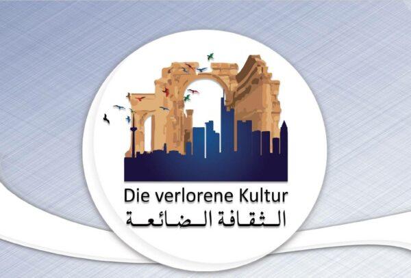 Logo DvK